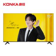價格再降!KONKA 康佳 LED70U5 70英寸 4K 液晶電視