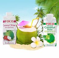 越南原裝進口:蘭蒂斯 FOCO 椰子水 330mlx24瓶