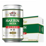Plus会员专享:哈尔滨啤酒 醇爽 330mlx24听