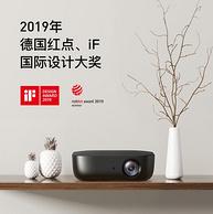 值哭!iF、紅點設計獎,1080P:安克創新 L2 Anker家用投影儀 預售到手價599元、定金50抵450元,11月1日后發貨