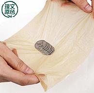 FDA認證,上市企業出品:36卷 理文原色 天然竹漿無芯卷紙 拍3件+券后18.7元包郵、折合0.52元/卷