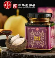 补券!中华老字号,潘高寿 蜂蜜枇杷雪梨膏150g