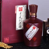 山西杏花村汾酒集團 500ml 6瓶裝 汾酒清香型白酒