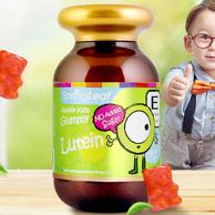 改善近视!springleaf 澳洲进口儿童叶黄素软糖200g