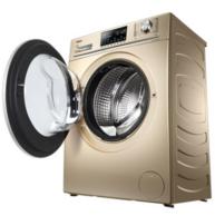 雙11預售: Haier 海爾 EG10014HB88LGU1 10kg 直驅變頻滾筒洗烘一體機