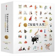 7-10岁,《安徒生大奖系列》套装 全13册