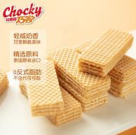 500gx2件:泰国 比斯奇果屋巧客 夹心威化饼干