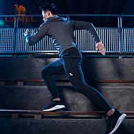 Max-elastic四维纤维、线下同款:骆驼 男士 运动健身套装