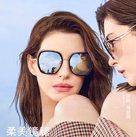 双11预售,安妮·海瑟薇同款:Bolon/暴龙 19年春季新款太阳镜套餐
