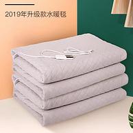 加厚精梳棉+智能数显:美菱 水暖电热毯 1.8x0.8m