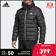 雙11預售: adidas 阿迪達斯 3S SDP BOS 男子運動棉服 399元(吊牌價899元)