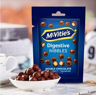 Mcvitie's麥維他 巧粒脆 雙倍巧克力消化餅干 80gx12件 102.8元(合8.57元/件)