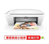 雙11預售: HP 惠普 彩色噴墨無線一體 DeskJet 2622