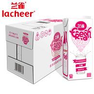 兰雀 唯鲜系列 全脂纯牛奶 1Lx12盒x3件