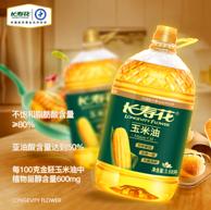 非转基因:长寿花 金胚玉米油 3.68Lx2件