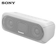 1日0点: SONY 索尼 SRS-XB30 重低音无线蓝牙音箱 白色