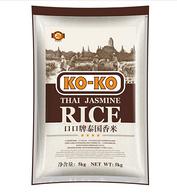 超市有售:泰國進口 KOKO 泰國香米 紅版 5kgx4件