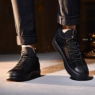 加绒款同价 正价2.7折:马克华菲 男士加绒板鞋