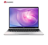 值哭!1日0點:華為 MateBook 13 銳龍版 13英寸 筆記本(R5/8G/512G/2K屏幕)