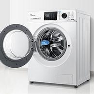 持平双11:小天鹅 10kg 水魔方智能全自动滚筒洗衣机TG100VT86WMAD5