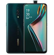 OPPO K3 智能手機 8GB+128GB