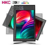 HKC/惠科 27英寸 IPS面板 2K专业设计绘图显示器T7000 钻石版