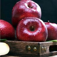 国家地理标志农产品:果比克 甘肃花牛苹果 带箱10斤