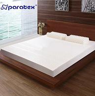 11日0点,94%乳胶含量,泰国进口:Paratex 天然乳胶床垫180x200x7.5cm