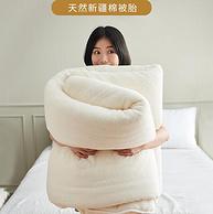 1日0点、Plus会员专享:DAPU/大朴 7斤 新疆棉包边被芯 220x240cm