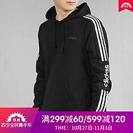 商场同款,adidas阿迪达斯 EI4673 男士套头卫衣
