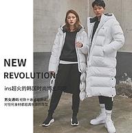 神价格!一衣多穿、可抗-20℃!韩国 Imvely 男女鹅绒羽绒服