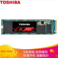 史低:TOSHIBA东芝 500G固态硬盘RC500 NVMe 2280 m.2