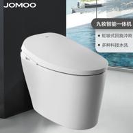 歷史低價、無水箱即熱沖洗:JOMOO 九牧 Z1S550 智能座便器