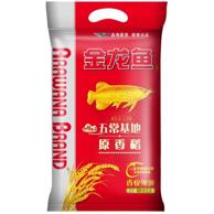 金龍魚 五常稻花香 原香稻大米 2.5kgx3件