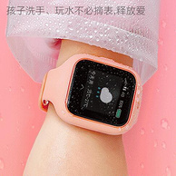 2日8点,小爱+IPX7级防水+移动支付:小米 米兔儿童电话手表III