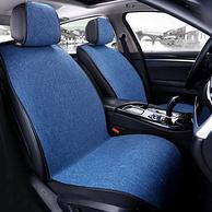 纯亚麻纤维,四季通用:首赋 汽车坐垫5件全车套装
