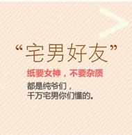 限华北:清风 原木金装面巾纸 3层150抽*20包