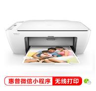 打印+復印+掃描+彩打:HP 惠普 無線一體機 DeskJet 2622