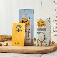双11预售 季卡 200gx6箱:认养一头牛  纯奶/酸奶