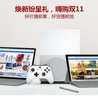 微軟商城 雙11大促,新品發售Surface Pro 7