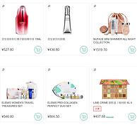 重磅整理!THG集团旗下美妆购物网站 折扣汇总一览