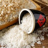 持平散稱價:枝滋有味 晚優米 10斤