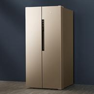 11日0点:VIOMI 云米 BCD-456WMSD 456升 对开门冰箱