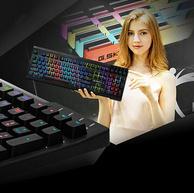 史低,芝奇 108键 樱桃红轴 RGB幻彩有线游戏机械键盘