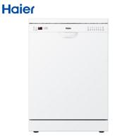 6日0点、再降100元: Haier 海尔 HW14-S8 嵌入式洗碗机 14套