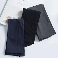封面图3条袜子25元包邮!网易严选 新客专享优惠