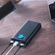 史低!倍思 30000毫安 33W大功率 PD双向快充移动电源+凑单品