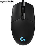 罗技(G)Pro 有线游戏鼠标 RGB鼠标 16000DPI
