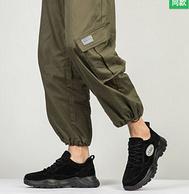 雙11預售:鞋面+內里豬皮,紅蜻蜓 男士反絨磨砂 運動休閑老爹鞋
