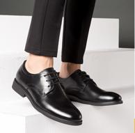 雙11預售、頭層牛皮:奧康 男士商務休閑皮鞋